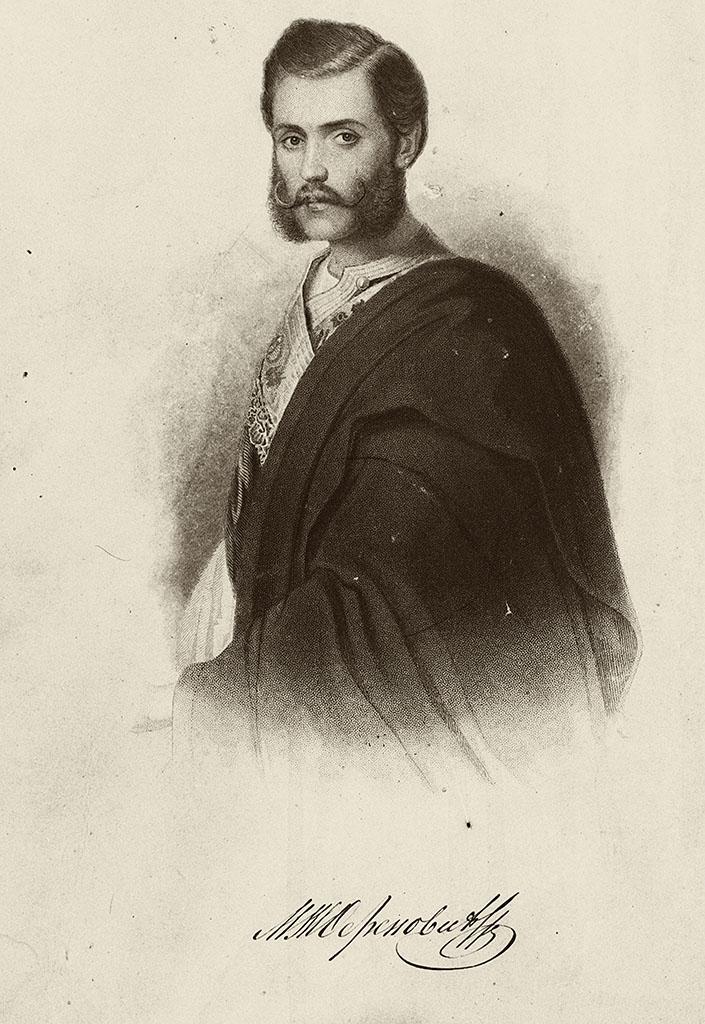 Knez Mihajlo Obrenović