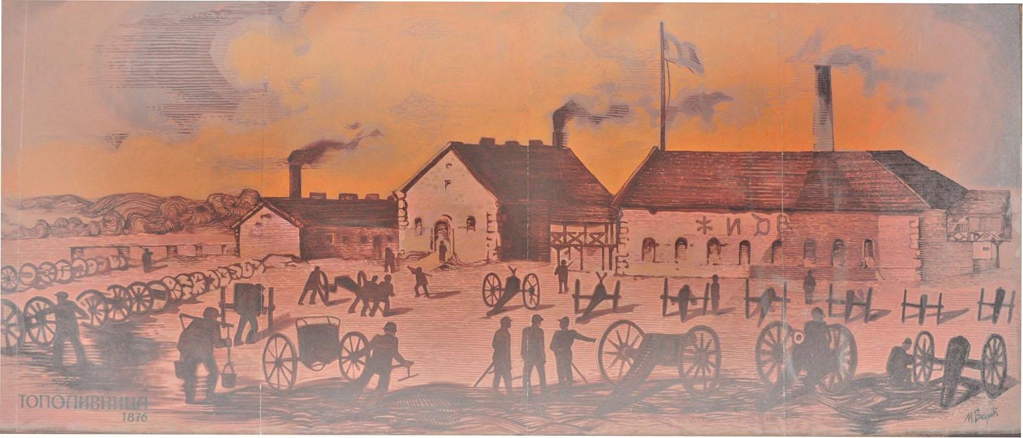 Izgled Topolivnice 1876. godine